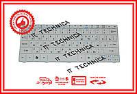 Клавиатура Acer Aspire One 521 522 532 532h D255 D257 D260 D270 ZH9 ZE6 Happy eMachines eM350 белая RU/US