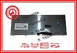 Клавіатура Acer Aspire One 532 532h чорна, фото 2