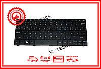 Клавиатура Acer Aspire One D260 D270 черная