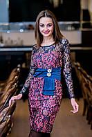 Синее гипюровое платье с розовой подкладкой