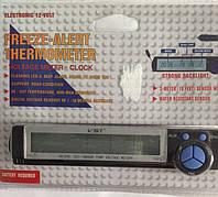 Автомобильные часы VST 7043V