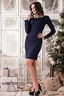 Синее жаккардовое платье с потайным рисунком
