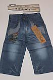 Шорты джинсовые на мальчика, фото 2