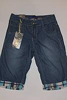 Шорты джинсовые на мальчика 4-10 лет Венгрия.