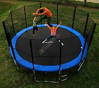 Батуты для детей 488 см. с защитной сеткой и лесенкой
