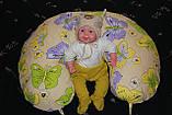 """Подушка для кормления и беременных """"Бабочка"""", фото 4"""