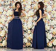 Платье женское 054са
