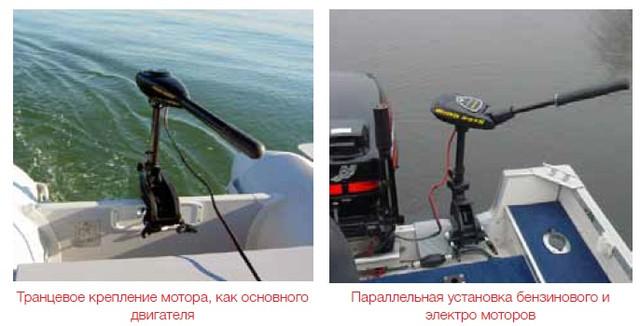 электродвигатель для лодки - электромотор для лодки - установка на лодку