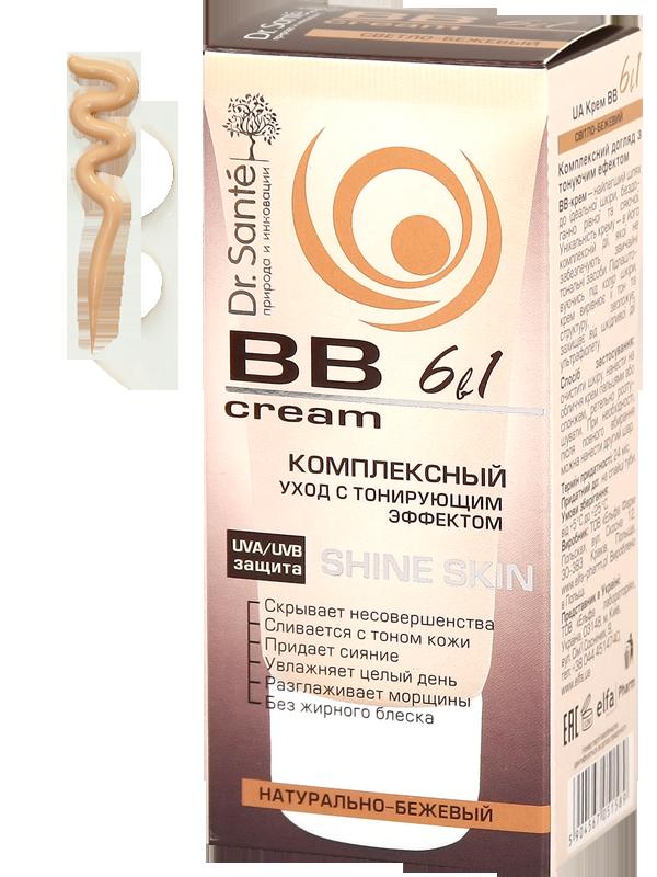 "BB-крем натурально-бежевый  ТМ""Dr.Sante"",50 мл."
