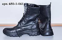 Ботинки «ОМОН-Л кожа»  утепленные искуственным мехом (Спецобувь утеплённая)