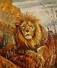 «Царь зверей» картина маслом