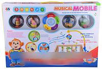 Карусель музыкальная Musical Mobile (мобиль) 0+