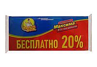 Губки кухонные Фрекен Бок Максима (5+1 бесплатно) - 6 шт.