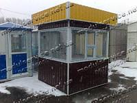 Пост охраны дешевые в Днепропетровске