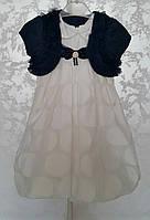 Нарядное платье с болеро для девочек 92,98,104,110,116 роста Лэди