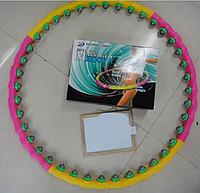 Обруч BT-HH-0004 хула хуп 109см, обруч для похудения