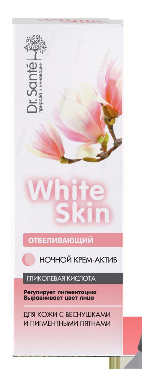 "Отбеливающий ночной крем для лица ТМ "" Dr.Sante White Skin"", 50 мл."
