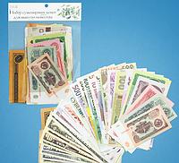 Сувенирные деньги ассорти.
