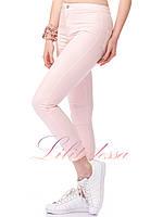 Джинсы стрейчевые женские с высокой посадкой розовые