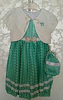 Нарядное платье с болеро и сумочкой 104,110,116,122 роста Бирюза