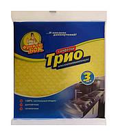 Салфетки для уборки целлюлозные Фрекен Бок Трио влаговпитывающие - 3 шт.