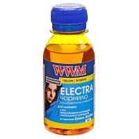 Чернила WWM ELECTRA для Epson 100г Yellow Водорастворимые (EU/Y-2) универсальные