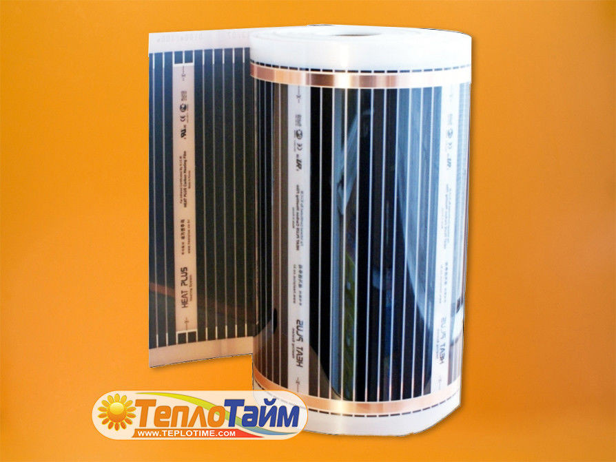 Heat Plus Strip Standart 110 Вт/м.пог 50 см ширина