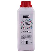 """Жидкость для снятия гель-лака GGA """"Professional"""" 1000мл"""