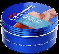 Lactimilk, крем для лица и тела Lactimilk magic Увлажнение 24 часа, 250 мл