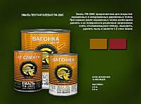 """Эмаль алкидная для ПОЛА ПФ-266С """"СПЕКТР"""" Желто-Коричневая """"Орех"""" 2,8 кг"""