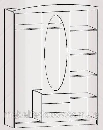 шкаф для прихожей Вита 1 Мебель Сервис