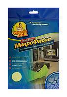 Салфетка микрофибра Фрекен Бок для бытовой техники и мебели - 1 шт.