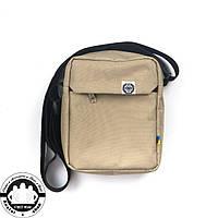 Сумка на плечо: White Sand Messenger Bag Цвет Sand