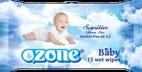 Влажные салфетки Ozone N детские Календула и витамин Е, 15 шт