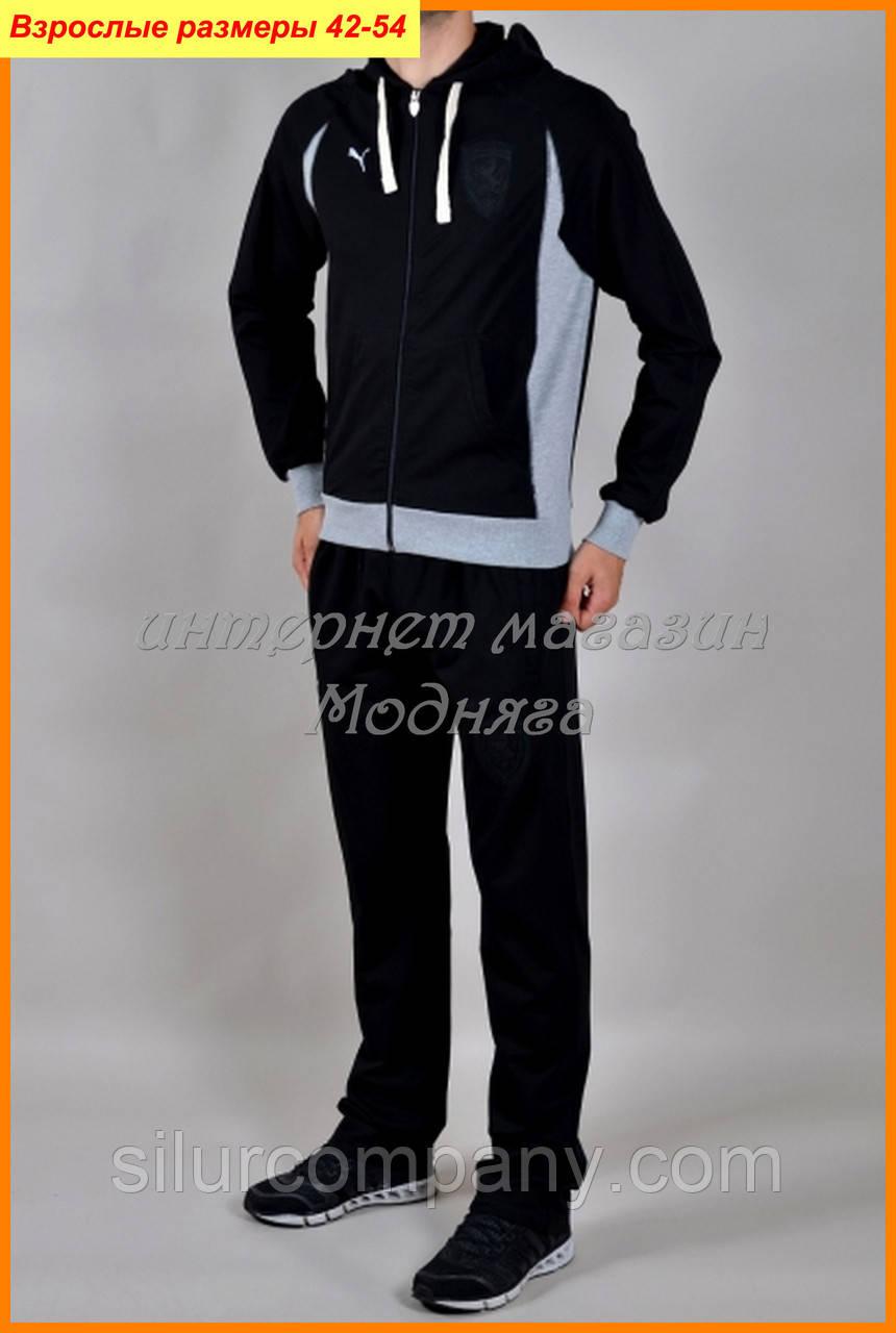 20e3f3b1 Спортивные костюмы Ferrari в интернет магазине - Интернет магазин