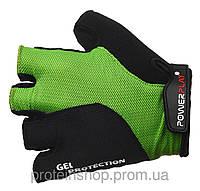 Велоперчатки PowerPlay 5028 Зеленый, хс