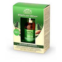 """Сыворотка-гель шелковая для абсолютного увлажнения и блеска волос, """"Planeta Organica"""", 50 мл"""