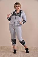 Женский модный серый спортивный костюм больших размеров (рр 42-74)