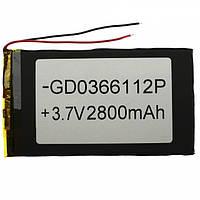 Аккумулятор литий-полимерный 0366112P 3.7V 2800mAh