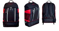 Рюкзак 42л. (черно - красный -110004.4)