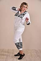 Женский модный белый спортивный костюм больших размеров (рр 42-74)