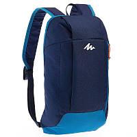 Рюкзак для походов темно-синий с голубым 10л (легкий, городской, туристический и велосипедный)