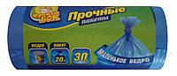 Пакеты для мусора Фрекен Бок Прочные 20 литров - 30 шт.