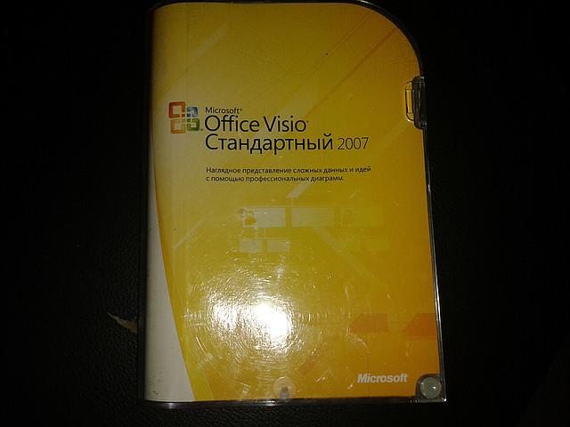 Microsoft Office Visio 2007 Стандартный, D86-02769, BOX