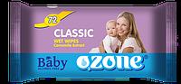 Влажные салфетки Ozone N детские Ромашка, 72 шт