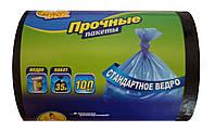 Пакеты для мусора Фрекен Бок Прочные 35 литров - 100 шт.