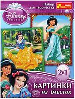 "Набор для творчества Disney ""Princess"" Картинки с блесток: Жасмин и Белоснежка №13153011/2024"