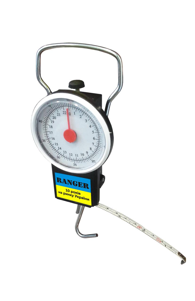 Весы рыбацкие до 25 кг с измерительной рулеткой - ЧП Стеблевский в Днепре