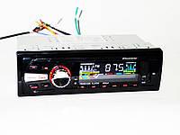 Автомагнитола Pioneer 6241 MP3/SD/USB/AUX/FM, фото 1