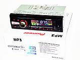 Автомагнитола Pioneer 6241 MP3/SD/USB/AUX/FM, фото 3